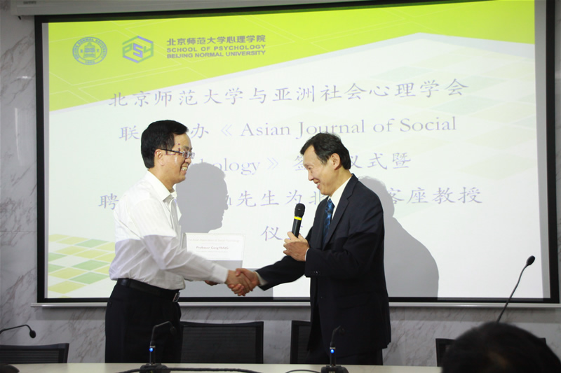 Professor James Liu and Vice President Geng Yang at Beijing Normal University signing an agreement for BNU to become a co-publisher of Asian Journal of Social Psychology.