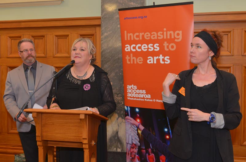 Richard Benge, Julie Woods and sign interpreter Rosie Henley at the Arts Access Awards