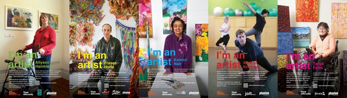 The five posters in the I'm an Artist Campaign