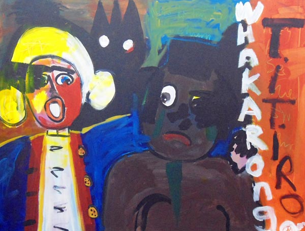 Whakaronga Titiro, artwork by a participant in the pilot project