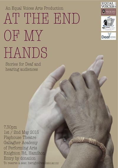 The poster for At the End of my Hands