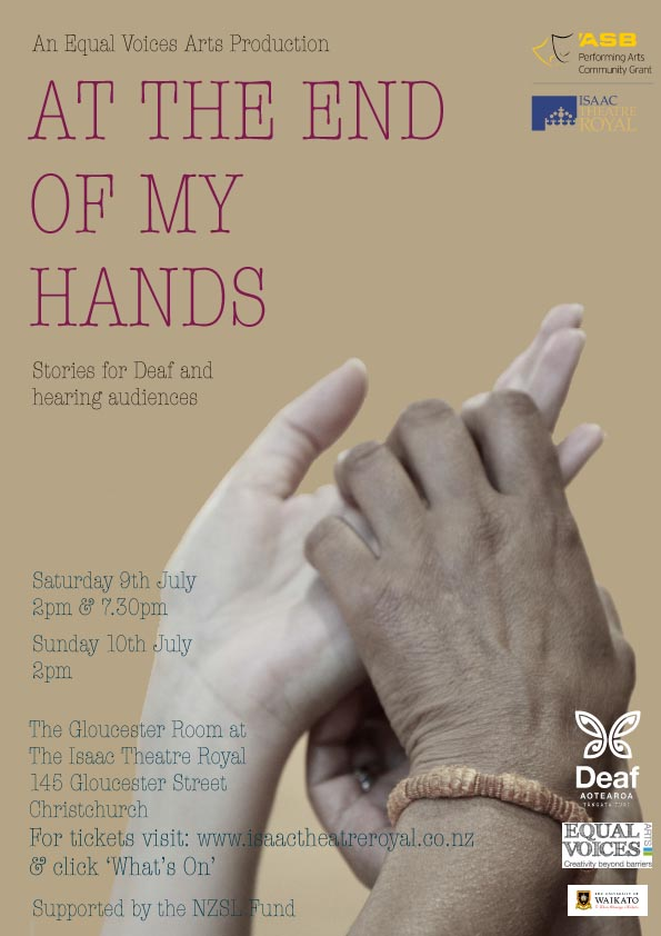 At The End of My Hands poster