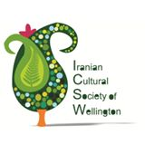 Iranian Cultural Society of Wellington