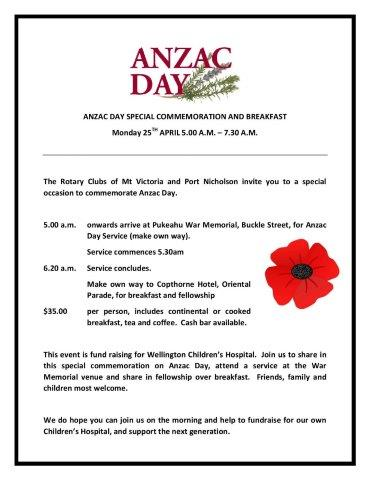 Anzac breakfast(1) 2016