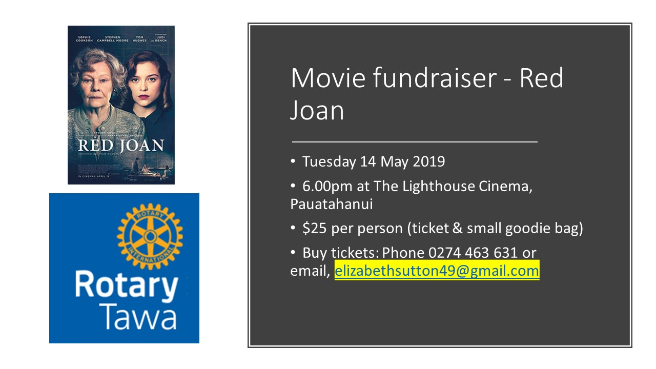 Red Joan, Movie fundraiser May 2019